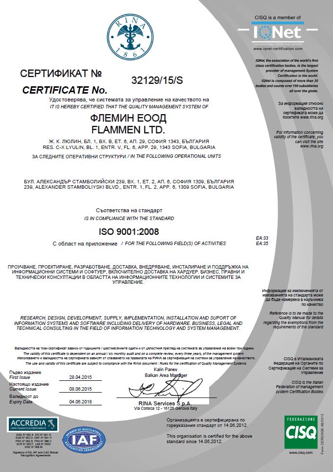 Certificates - Flammen Ltd